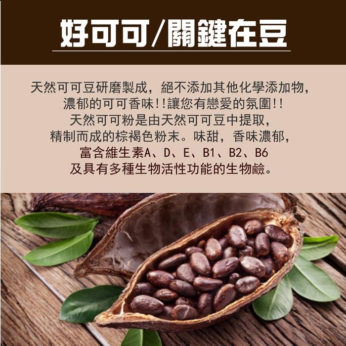 【美陸生技AWBIO】100%荷蘭低脂無糖可可粉:好可可/關在在豆,天然可可豆研磨製成,絕不添加其他化學添加物,濃郁的可可香味!!讓您有戀愛的氛圍!!天然可可粉是由天然可可豆中提取,精緻而成的棕褐色粉末。味甜、香味濃郁,富含維生素A、D、E、B1、B2、B6及具有多種生物活性功能的生物鹼。