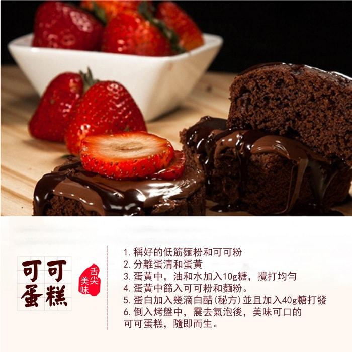 【美陸生技AWBIO】100%荷蘭低脂無糖可可粉可可蛋糕