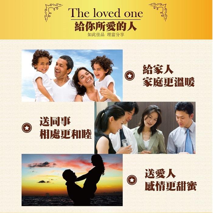 【美陸生技AWBIO】給您所愛的人:給家人家庭更溫暖,送同事相處更和睦,送愛人感情更甜蜜